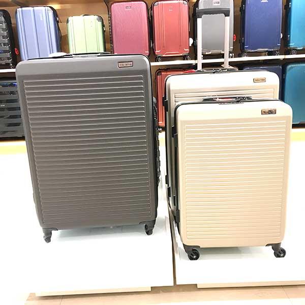 Opheffingsuitverkoop-Trolley-kopen-goedkoop-koffer-uitverkoop-Offermann-Aken-Adalbertstr-35-en-Markt-54-Travelite-Tecno