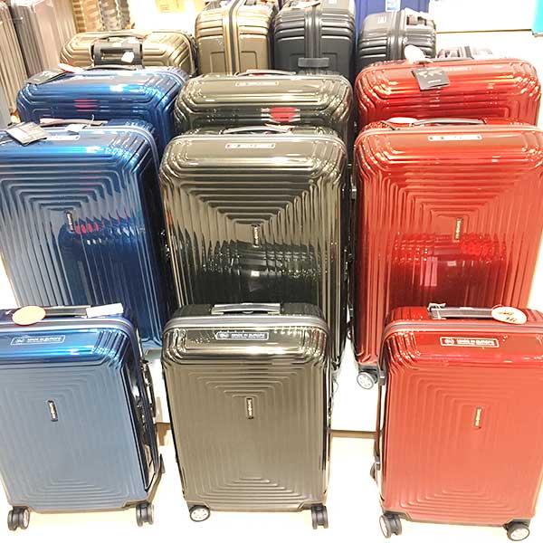 Opheffingsuitverkoop-Trolley-kopen-goedkoop-koffer-uitverkoop-Offermann-Aken-Adalbertstr-35-en-Markt-54 Samsonite-Neopulse